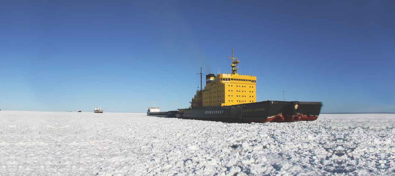 Ice-Convoy